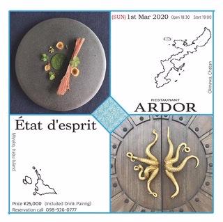 スペシャルコラボディナー開催決定 Etat d'Esprit×ARDOR