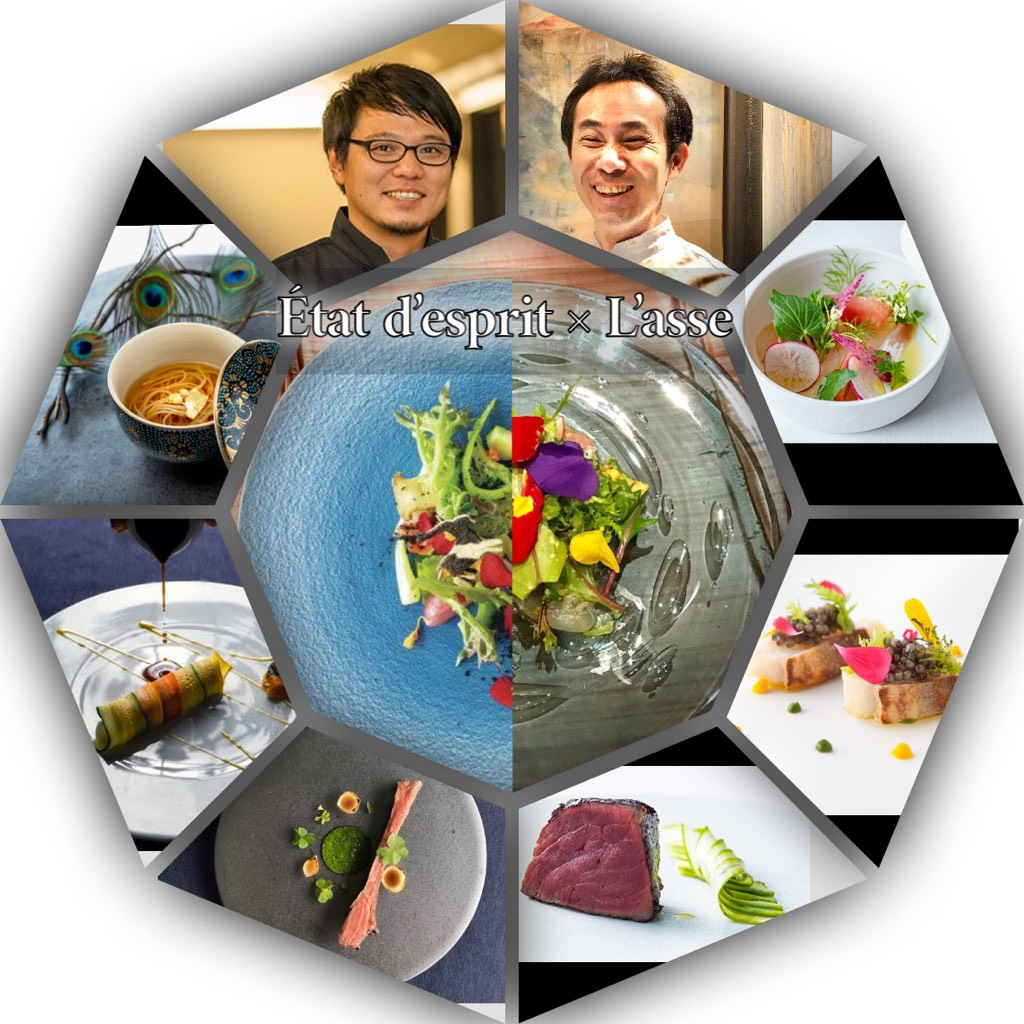 Restaurant État d'esprit × Restaurant L'asse 一夜限りの《デスプリラッセ》スペシャルコラボディナー「宴」開催